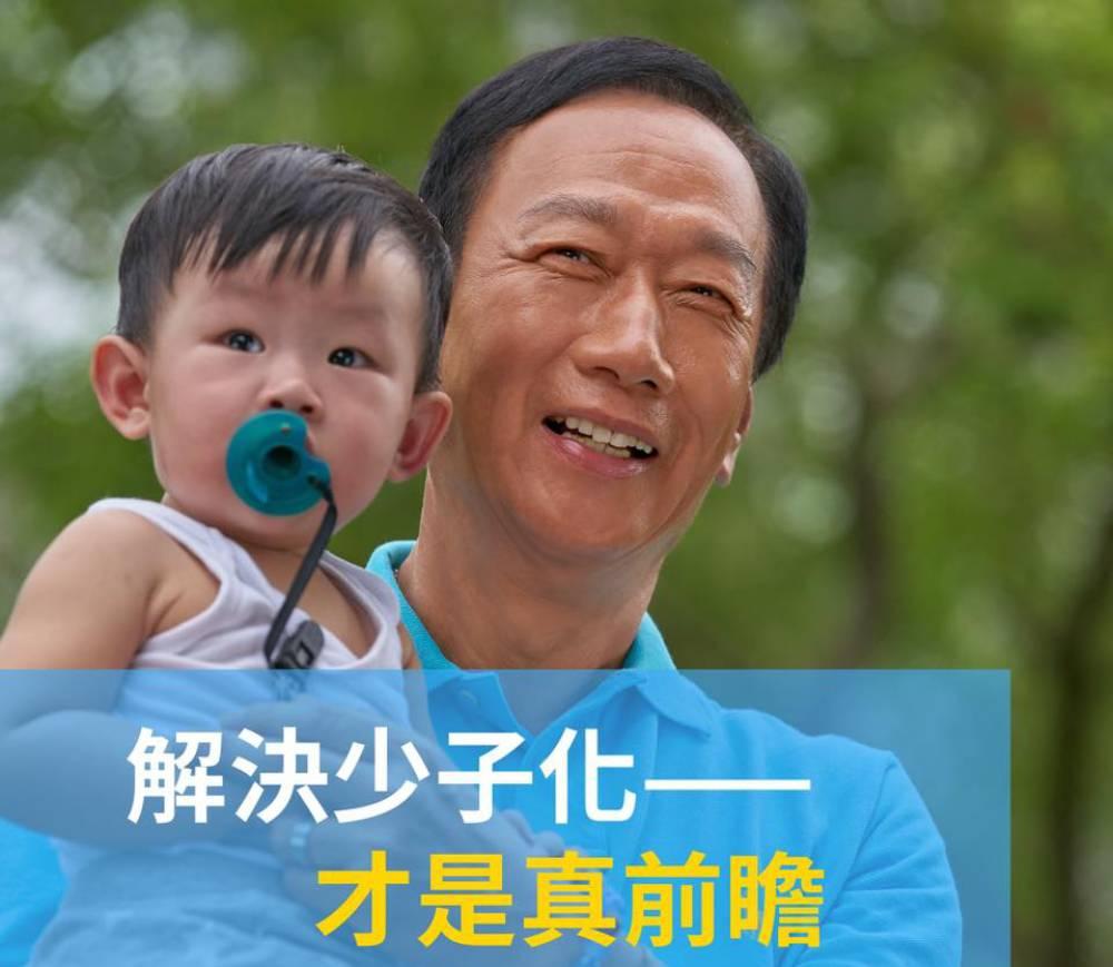 【投書】小孩應該國家養還是父母養