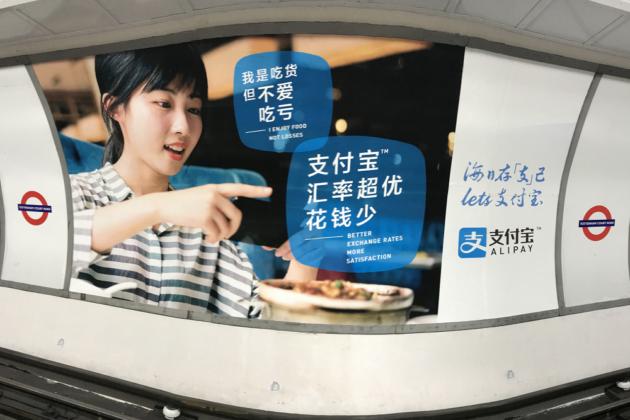 支付寶、微信不再躺著賺 中國央行全面接管上兆規模備付金