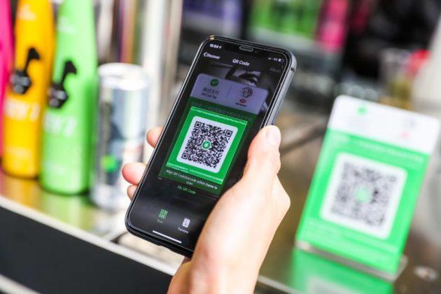 深圳稅務局打通微信支付 推出「區塊鏈電子發票」功能