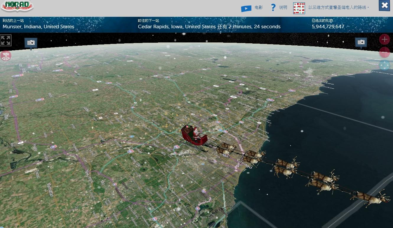 聖誕禮物在哪裡?北美防空司令部啟動計畫 追蹤神秘聖誕老人行跡
