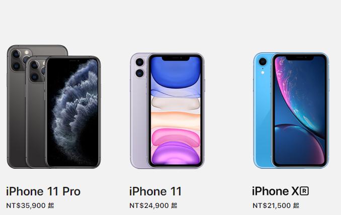 Apple貼心更新新機螢幕維修費…摔破11 Pro Max 1萬多塊就飛了!