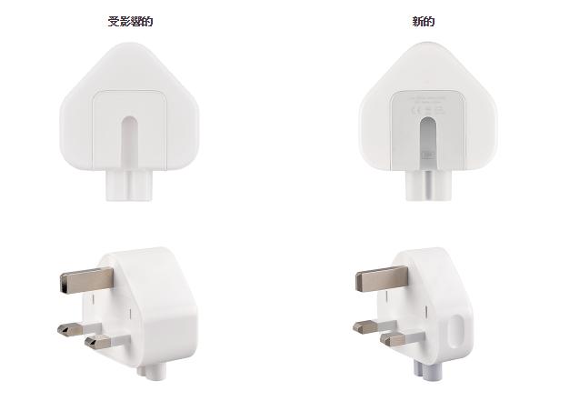 用戶有被電擊的可能!蘋果召回舊式三腳轉接頭