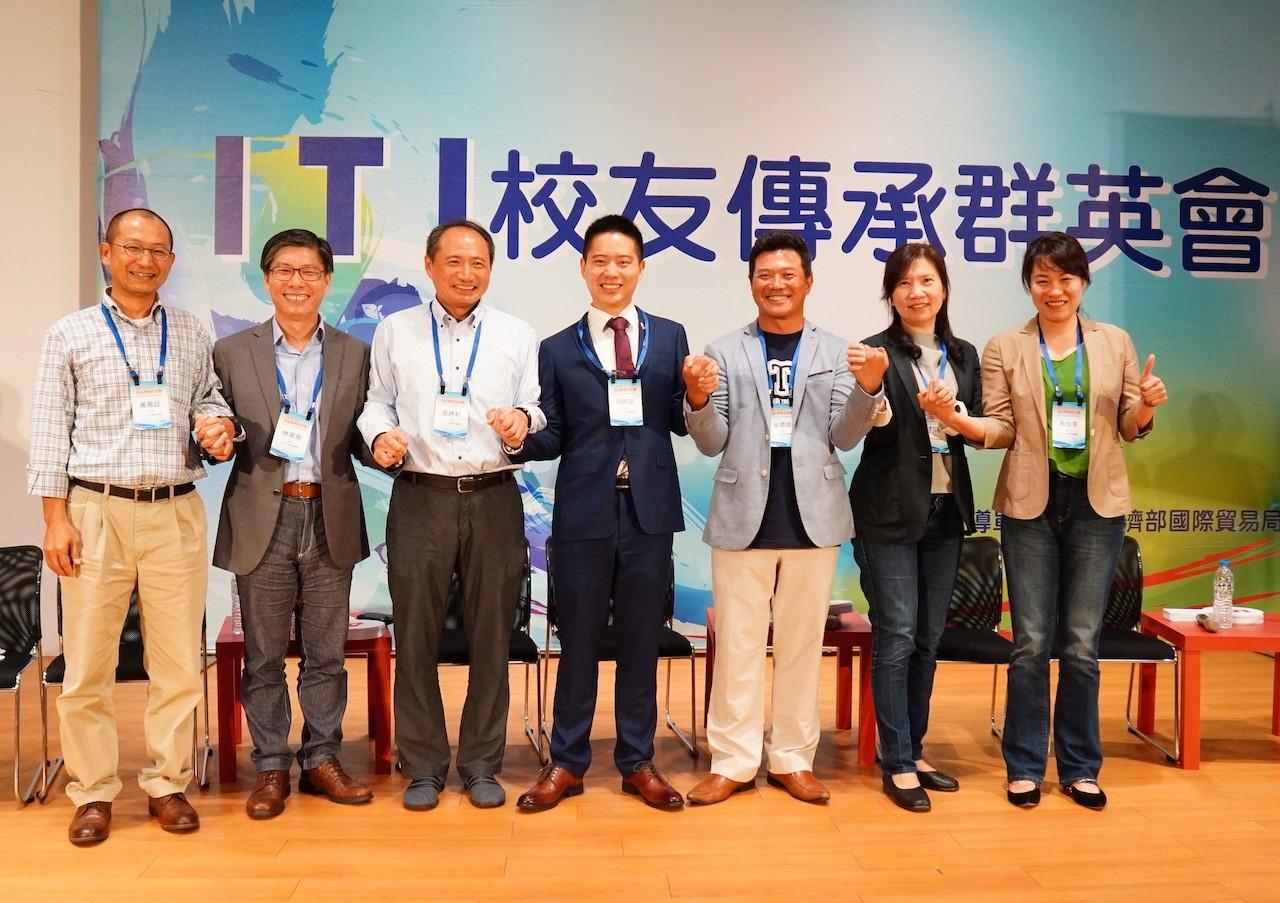 【有影】ITI校友傳承群英會 歡笑中傳遞寶貴經驗 累積台灣強大國際經貿實力