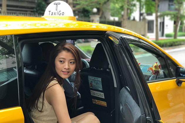 3/31叫車免費!TaxiGo賀週歲 6400萬補貼金大方送