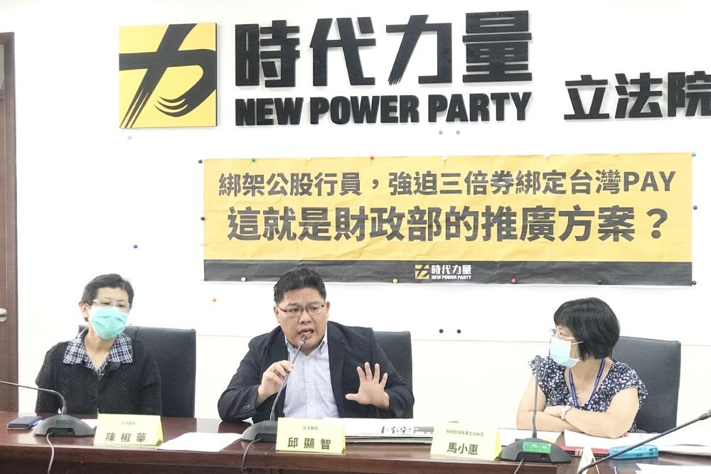 【有影】強迫公股行員三倍券綁定台灣PAY  邱顯智:剝奪選擇自由