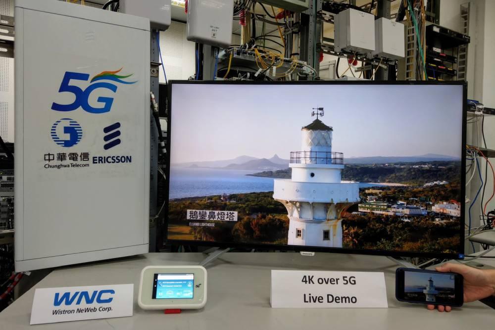 就是中華電!國內首次5G網路與5G手持終端無線連接