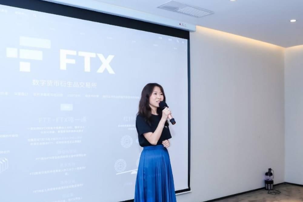 【區塊鏈】2019加密貨幣衍生品界最火熱的話題 – FTX Taipei