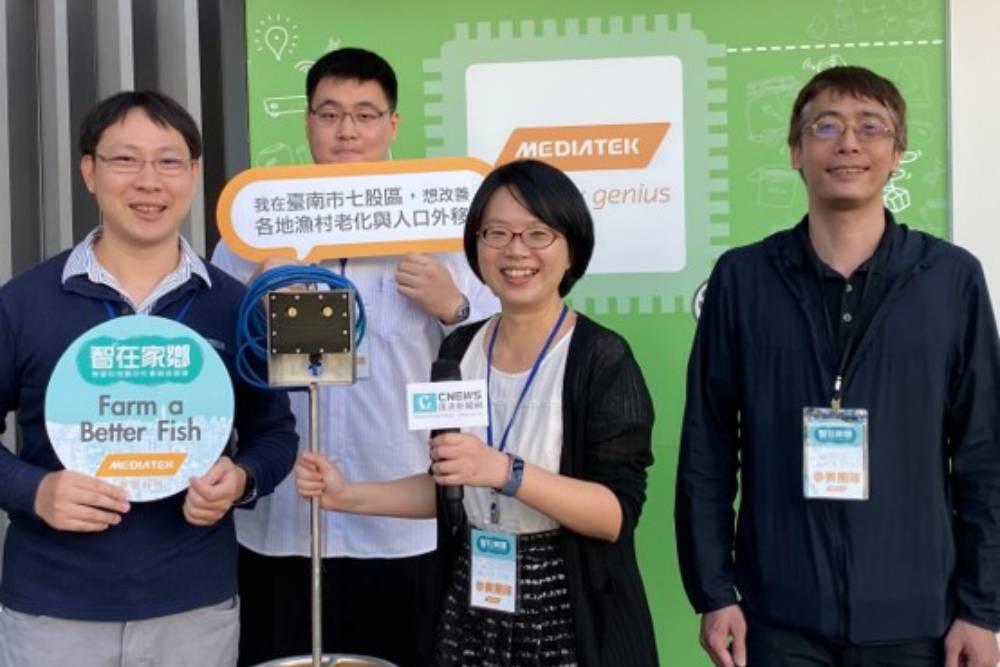 【有影】聯發科技「智在家鄉競賽」百萬得主 AI結合物聯網打造水產養殖監測系統