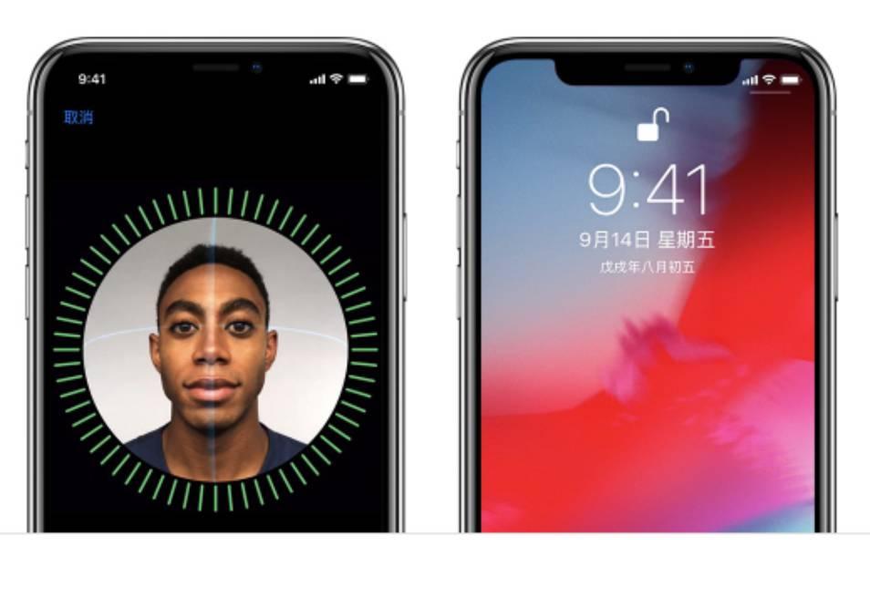 傳Face ID將被用在MAC上 未來它也可以靠臉認主人