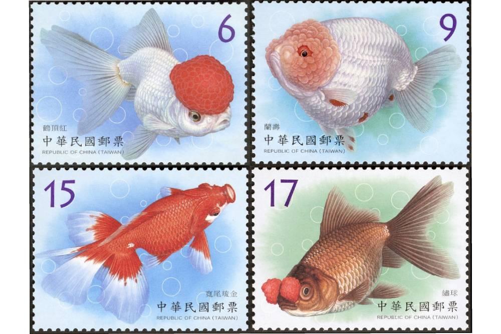 金魚郵票來了!集郵愛好者別錯過