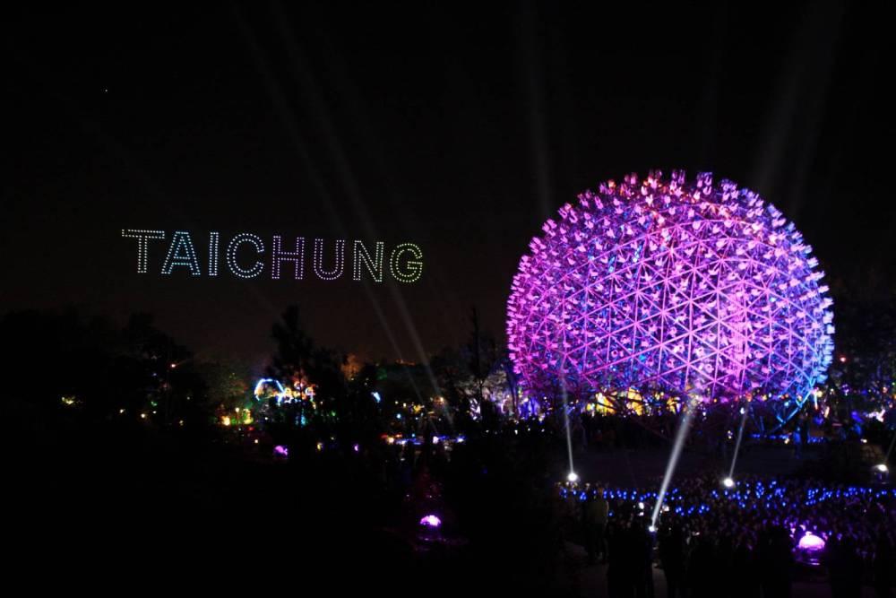 台灣燈會無人機展演震撼全場
