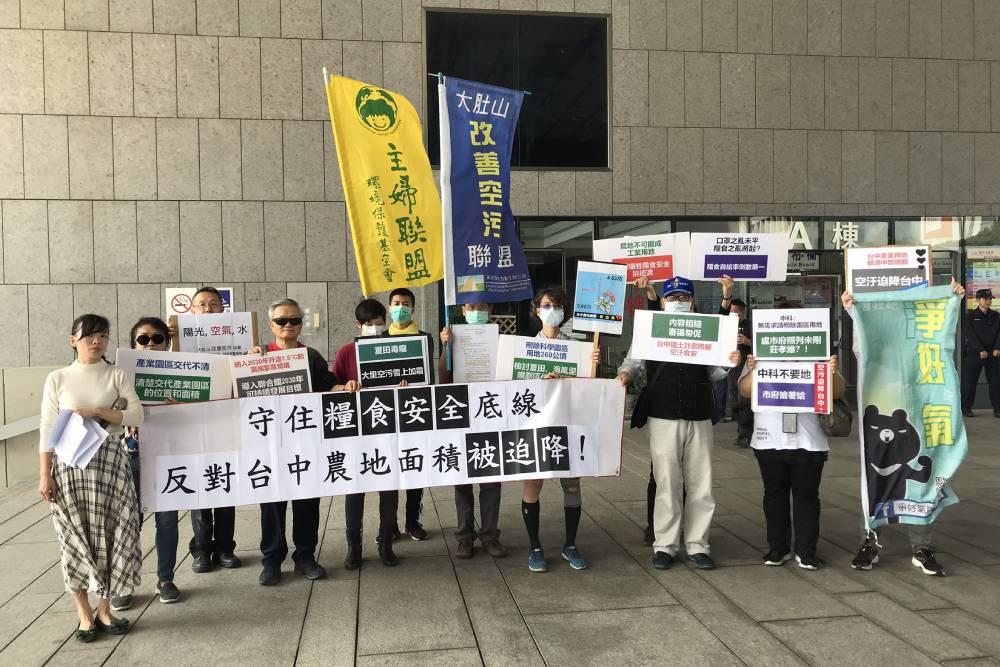 多個公民團體批判台中市國土計畫草案迫降農地面積
