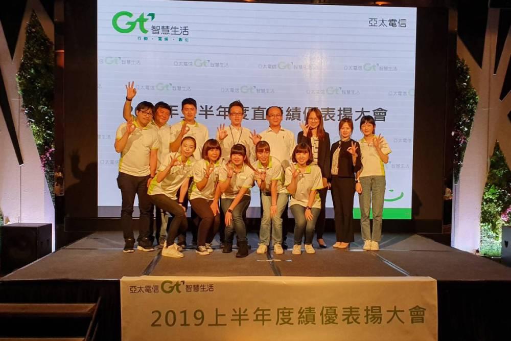 迎戰5G!亞太門市轉型數位應用Hub 力推區域經營
