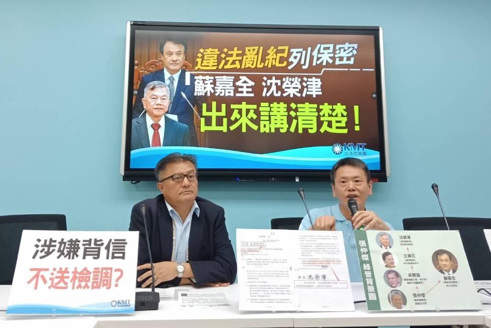 國民黨團爆蘇嘉全外甥涉背信罪 調查屬實列密件「沒事」?