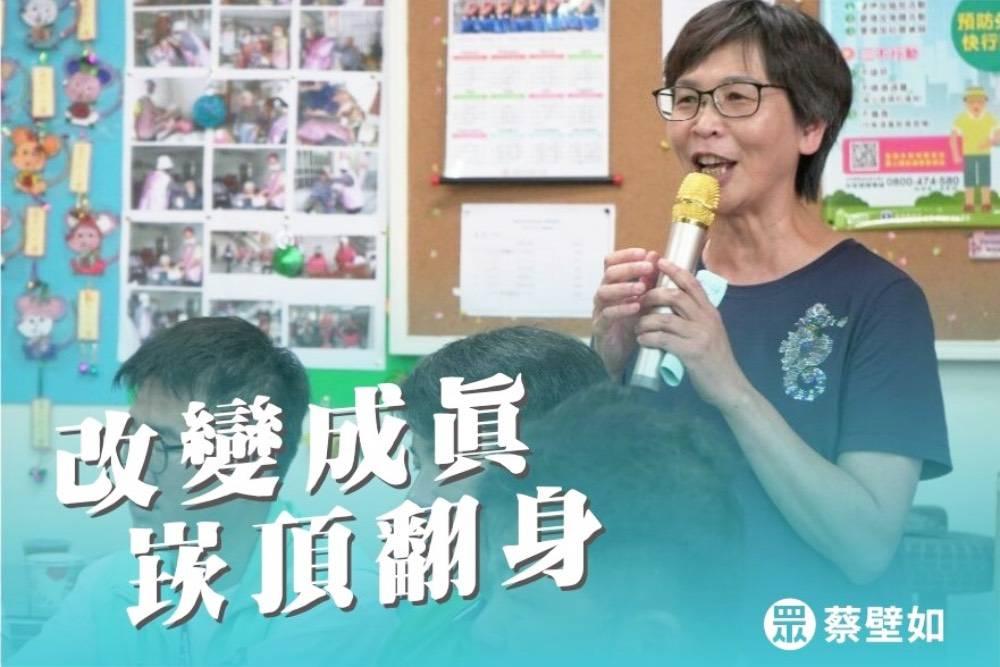 【有影】蔡壁如呼籲崁頂年輕人  回鄉票投廖國富對抗黑金