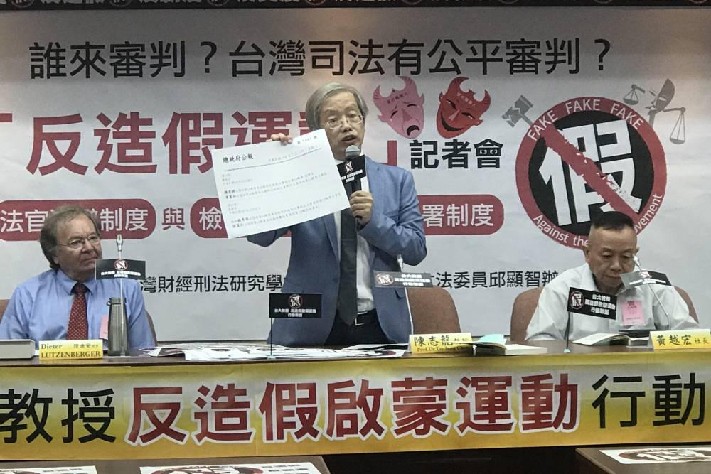 呼籲去掉虛假辯證   陳志龍:台灣不該再有冤錯假
