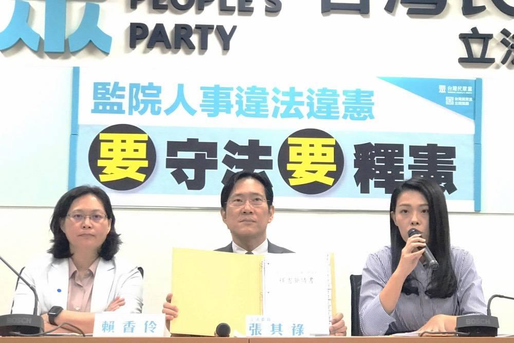 監委人事案未實質審查涉違憲   高虹安:希望國民黨支持釋憲聲