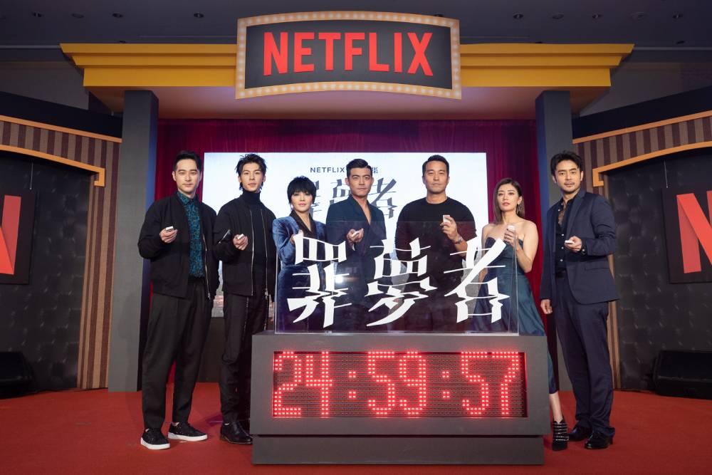 Netflix華語大劇《罪夢者》!挖來HBO班底 為何才上線就有滿滿負評?