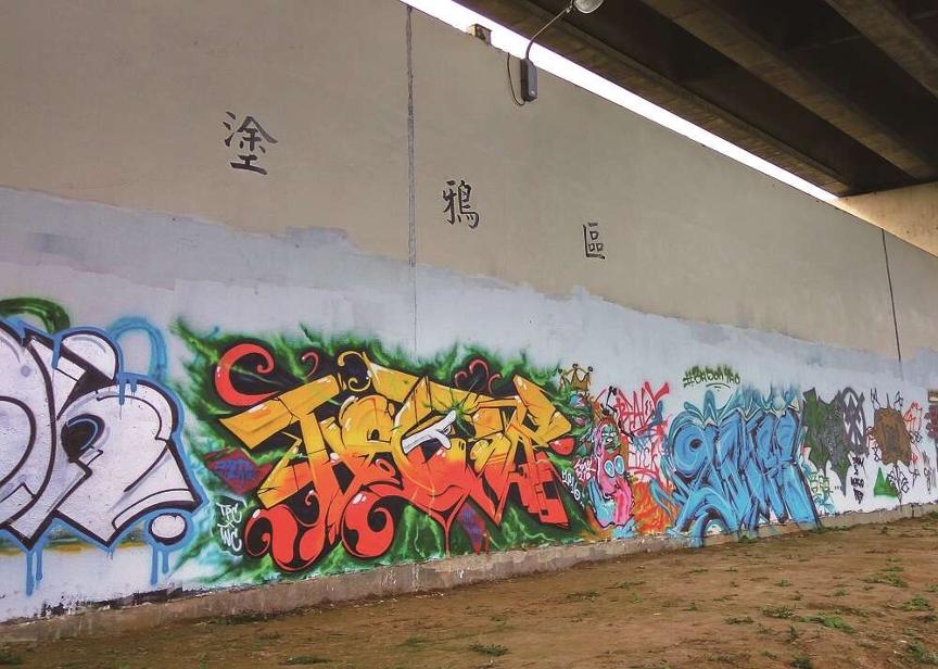 翻轉街頭藝術 世界縮影隱身街頭塗鴉創作