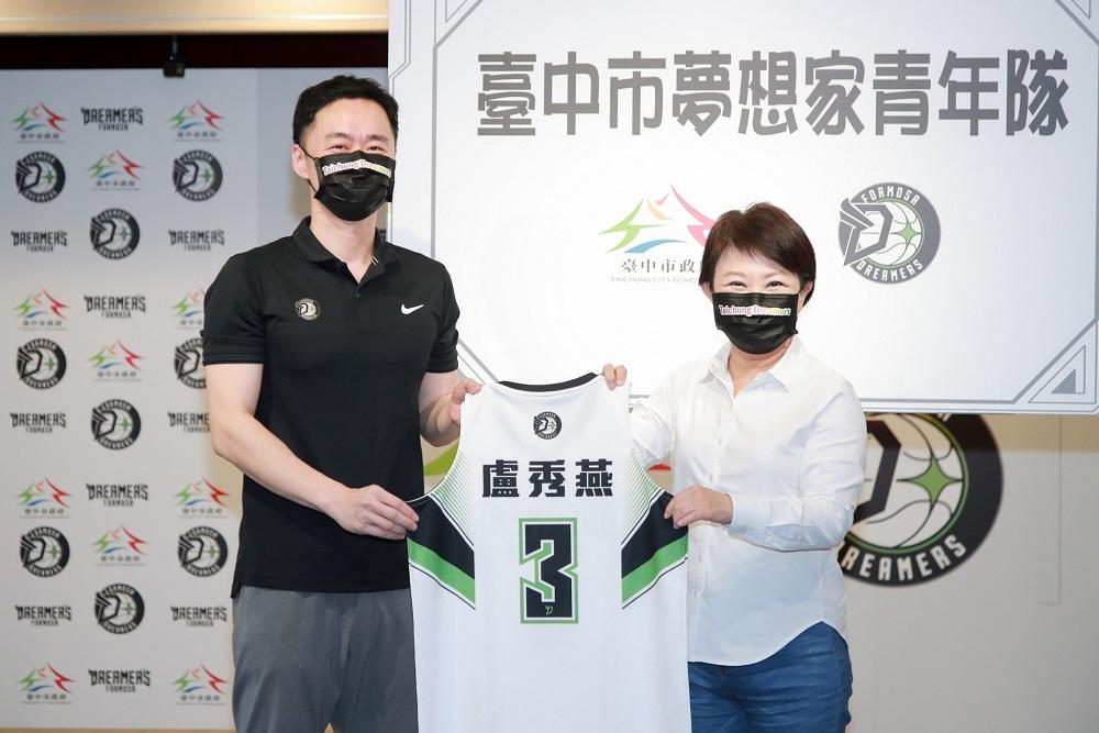 台中市成立夢想家青年籃球隊