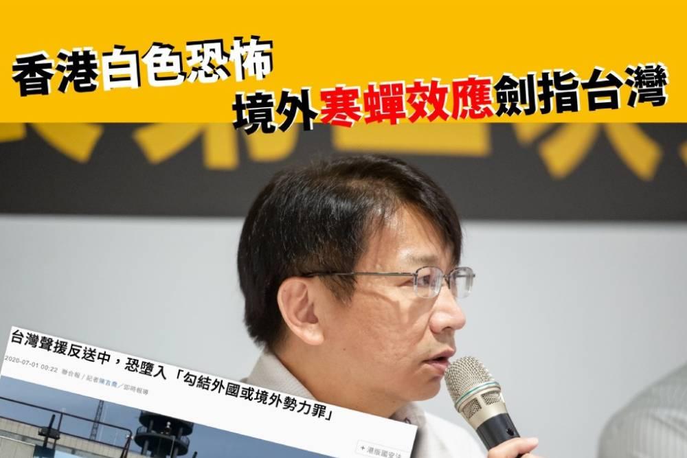 香港已死  徐永明:境外寒蟬效應劍指台灣