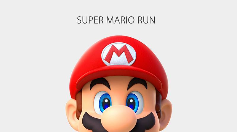 瑪莉歐Super Mario Run能再拉任天堂一把嗎?