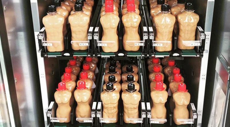 販賣機手搖奶茶衛生差 食藥署明年將開罰