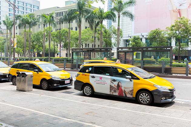 台灣大車隊強制司機移除叫車APP 引業者不滿
