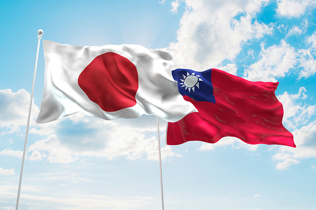 重大突破 交流協會更名「日本台灣交流協會」