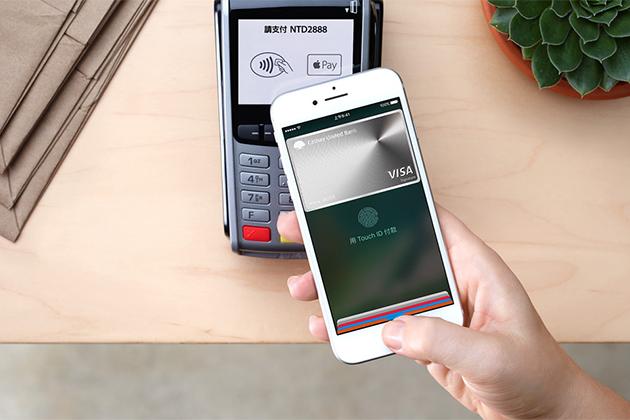 Apple Pay最快3月下旬在台正式上線,哪些裝置可用?