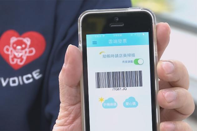 電子發票結合行動支付 可望與Samsung Pay齊上路