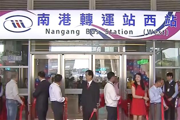 南港轉運站西站啟用了!台鐵27日起增停