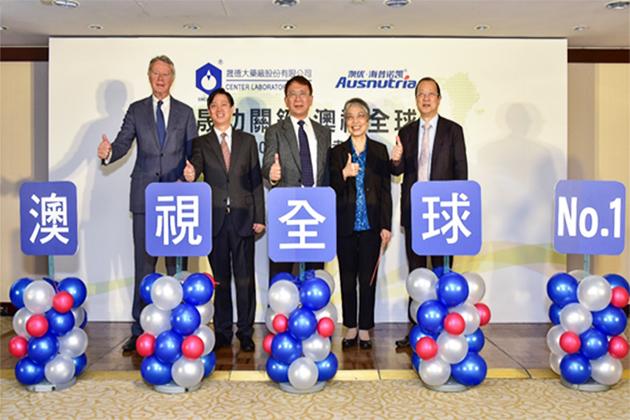 晟德攜手澳優乳業  目標華人第一「世界級乳業」