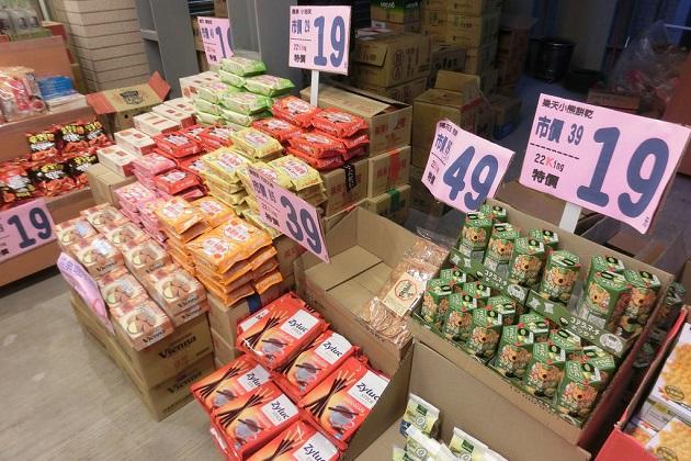 防逾期食品改標再賣 回收報廢紀錄將列管