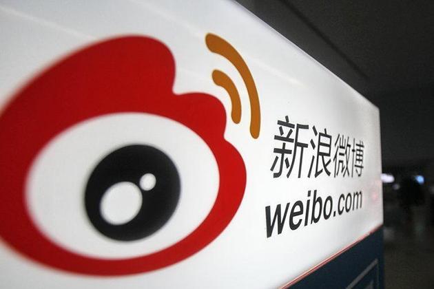 明星鬆口氣!中國肅清各大平台八卦娛樂帳號,好不好?