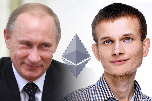 普丁會見以太幣創始人 數位貨幣或有望登俄羅斯