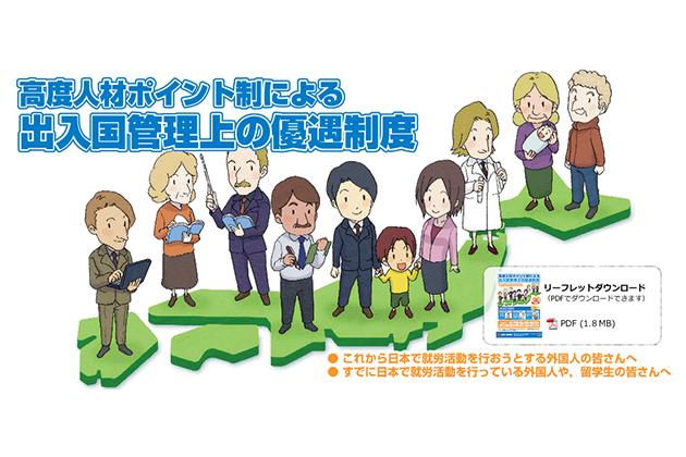 夠「酷」就可以!動漫、時尚人才在日本1年即可申請永住