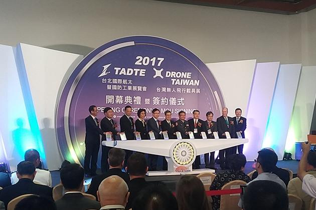 國際航太國防工業展 台灣技術獲投資肯定