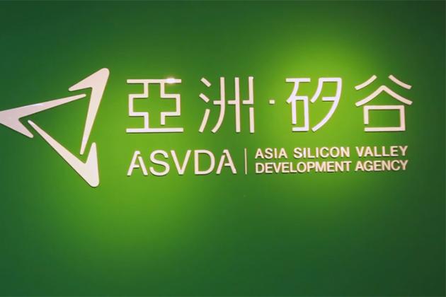 亞洲•矽谷攜手六都一縣,首組國家隊前進華府展智慧