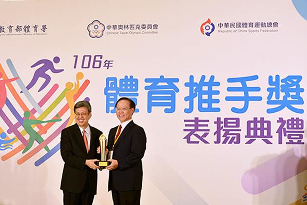台灣大、中華電贊助體育活動 獲國家肯定