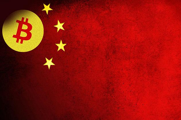 中國數位貨幣交易平台全關 場外交易金額大增