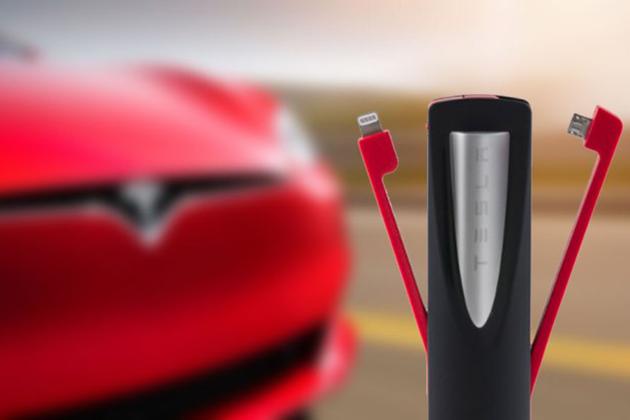特斯拉把車用電池做成行動電源!但容量小、價錢高