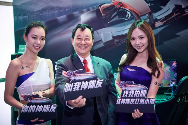 WirForce 2017打造亞洲最大電競盛會 中華電助陣推電競產品