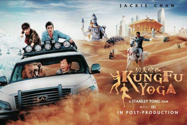 中國電影票房突破2250億 成世界第二大市場