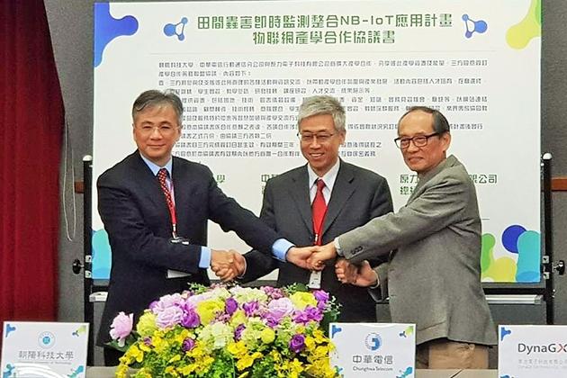 中華電信推NB- IoT 產學結合創田間物聯網監測平台