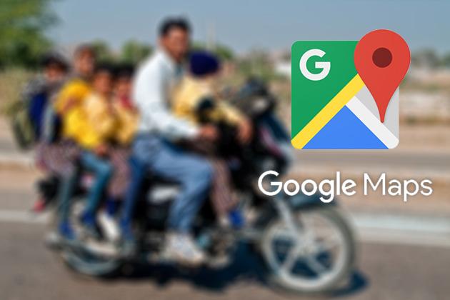 Google Maps「機車導航」功能來了!搶先於印度推出