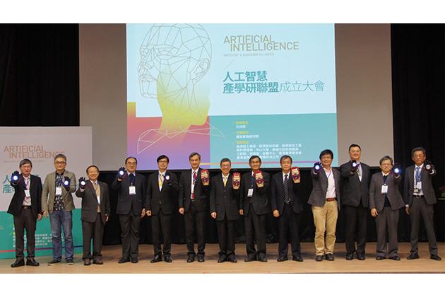 人工智慧產學研聯盟成立 3領域2目標推台灣AI發展