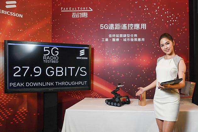 擘畫5G新版圖 遠傳攜手愛立信秀5G技術大躍進