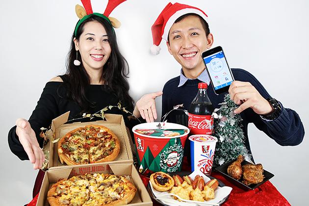 耶誕跨年趴 台哥大WALI智慧錢包搶「食」商機