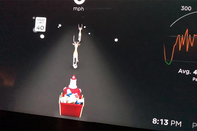 特斯拉2017聖誕節彩蛋讓車主成聖誕老人、鄰車變麋鹿